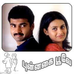 Punnagai Poove Tamil mp3 songs download